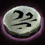 Minor Rune of the Air.png