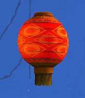 Red Lantern (decoration).jpg