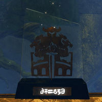 Season 1- Bronze Guild Challenger Trophy.jpg