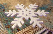 Arrow Pattern Snowflake Platform.jpg