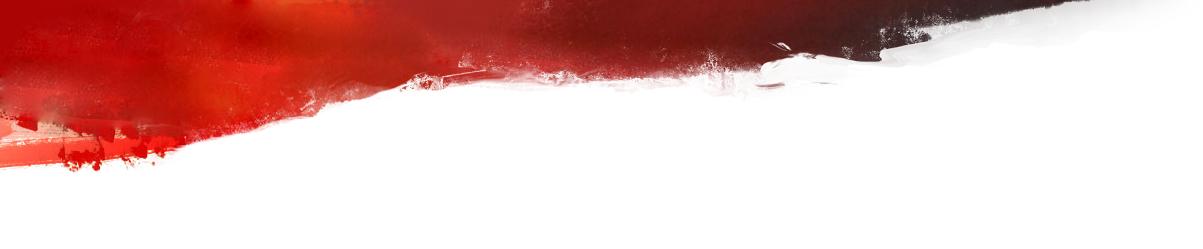 IMAGE(http://wiki.guildwars2.com/images/0/00/Skin_header.png)