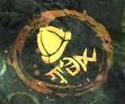 Guild Trek Mark.jpg