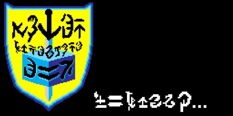800px-Super_Adventure_Box_loading_screen.jpg